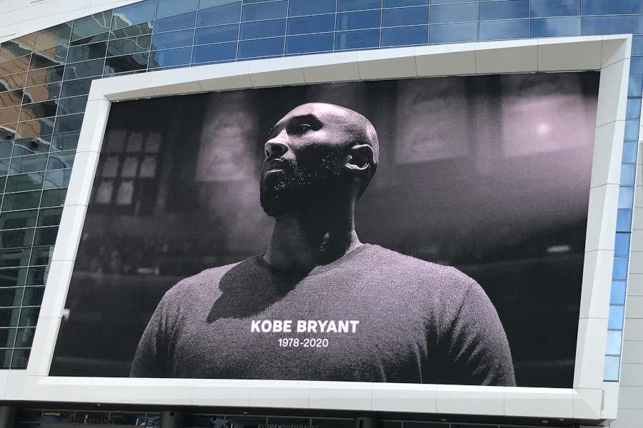 Nach seinem Tod: Kobe Bryant wird in die Hall of Fame aufgenommen